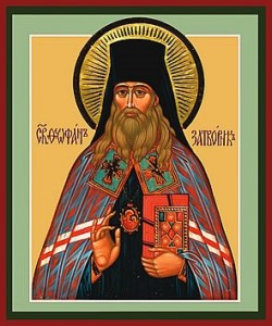 Saint_Theophan_the_Recluse_1