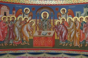 Holy Eucharist Icon